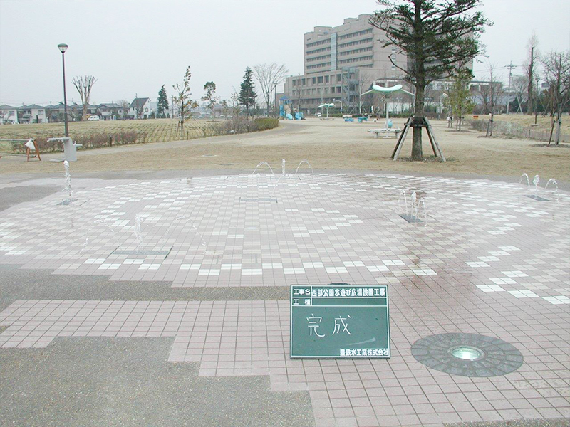 公園水遊び噴水施設(西部公園)