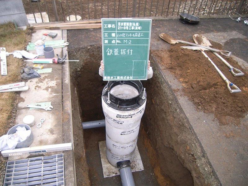 下水道管布設工事(小口径マンホール設置)