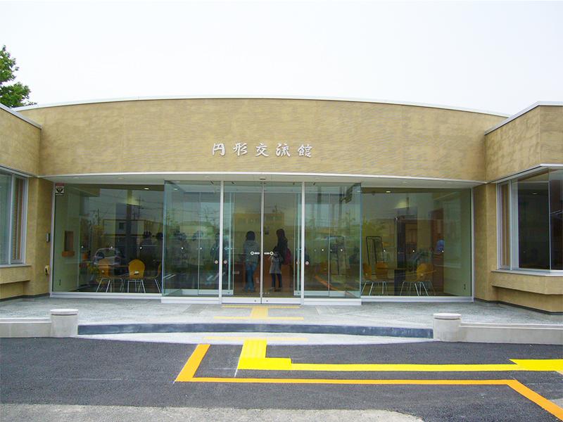 絣の郷円形交流館(機械設備工事)