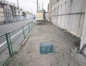 散水設備 ・井戸ポンプ工事(着工前)