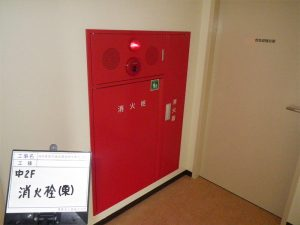 屋内消火栓ボックス(消防庁舎)