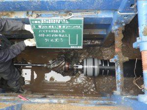 推進工事 ダクタイル鋳鉄管(NS形)施工状況